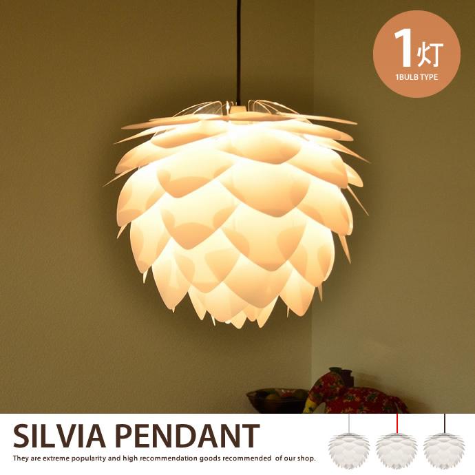送料無料!【ペンダントライト】SILVIA ペンダントランプ1灯タイプ SILVIA mini(シルビアミニ) 照明 ペンダントライト デンマーク 【1灯】 直径45cm ペンダントライト ホワイト、ブラック