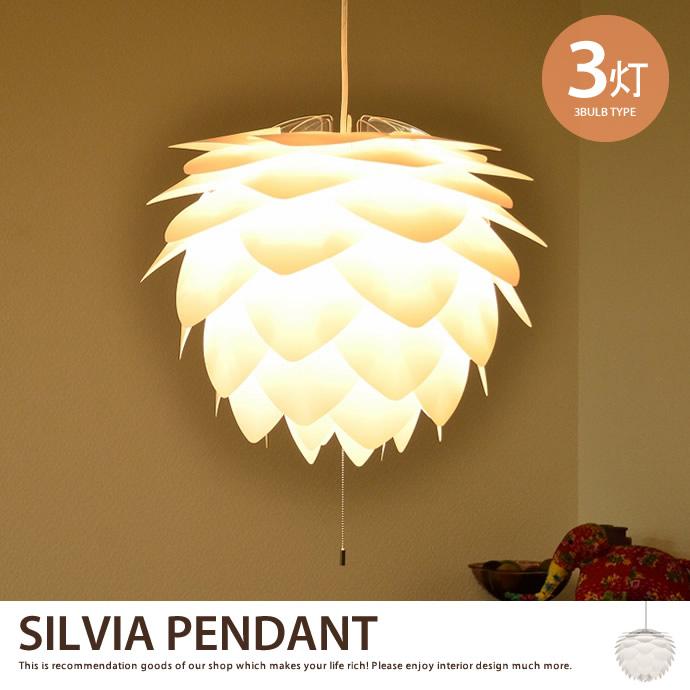 送料無料!【ペンダントライト】SILVIA ペンダントランプ3灯タイプ SILVIA mini(シルビアミニ) 照明 ペンダントライト デンマーク 【3灯】 ペンダントライト ホワイト