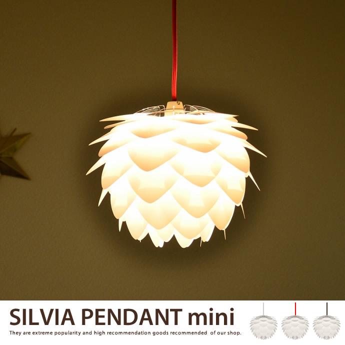 送料無料!【ペンダントライト】SILVIA mini ペンダントランプ SILVIA mini(シルビアミニ) 照明 ペンダントライト デンマーク 【1灯】 直径34cm ペンダントライト ホワイト、ブラック
