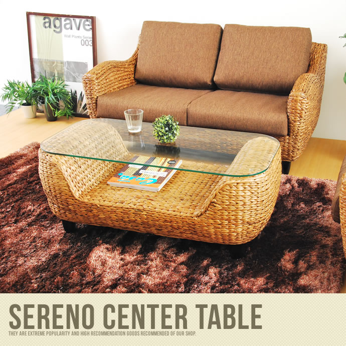 SERENO センターテーブル
