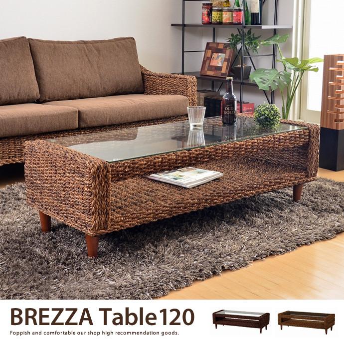 送料無料!【ガラステーブル】Brezza 120テーブルテーブル ガラステーブル 【幅120cm】 エスニック アジアン家具 ガラステーブル ナチュラル、ブラウン