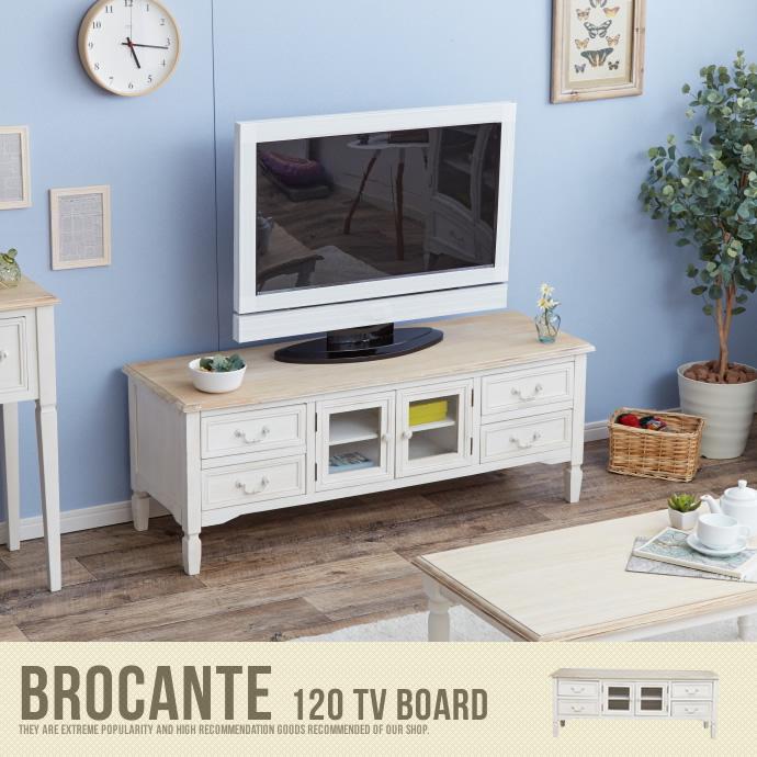 BROCANTE 120 TV BOARD