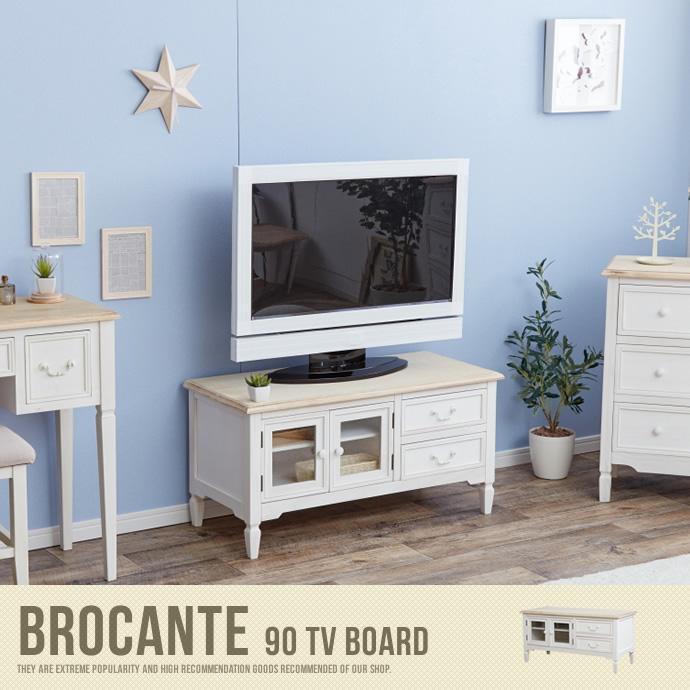 BROCANTE 90 TV BOARD