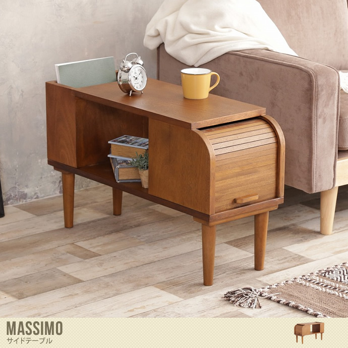 Massimo サイドテーブル