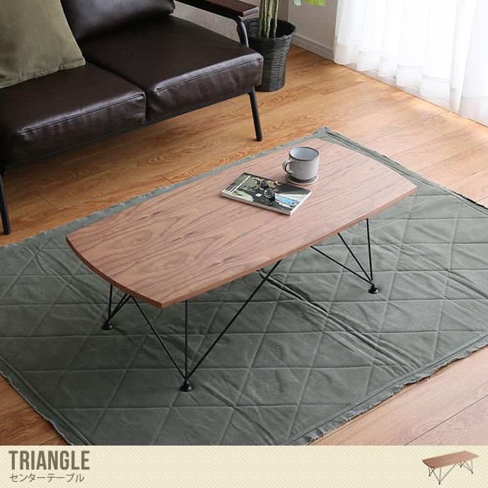 スチール製のトライアングルフレームが魅力のセンターテーブル/色・タイプ:ブラウン Triangle センターテーブル