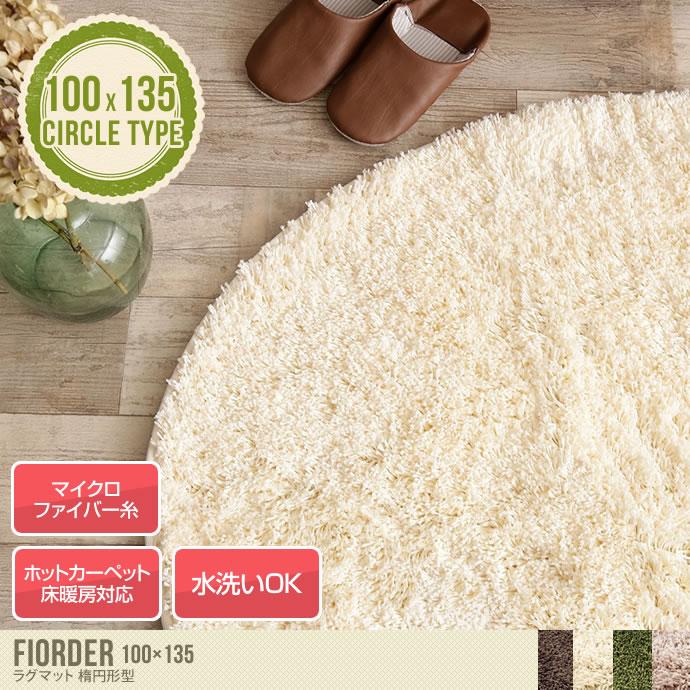 Fiorder 100×135cm