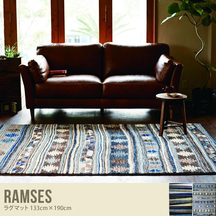 【133cm×190cm】ナチュラルな色合いのラグマット/色・タイプ:トワイライト&ミスト 【133cm×190cm】Ramses ラグマット