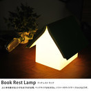 �ǥ����饤�� Book Rest Lamp.