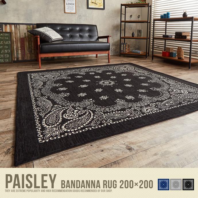 Paisley bandana rug 200×200