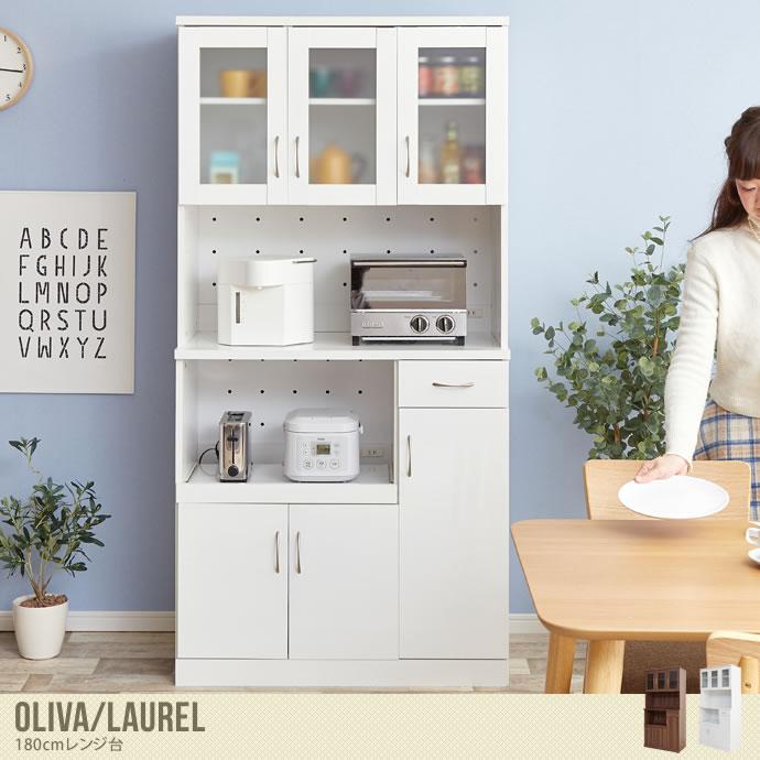 180cm×90cmレンジ台 レンジカウンター キッチンボード Oliva/Laurel ブラウン