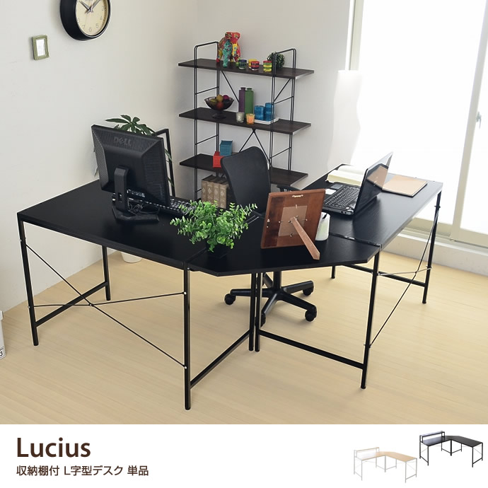 �ѥ�����ǥ��� Lucius PC DESK