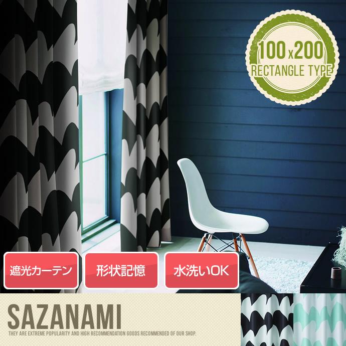 SAZANAMI  100×200 【1枚】