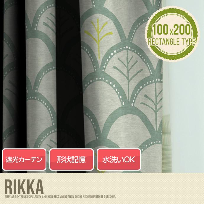 RIKKA  100×200 【1枚】