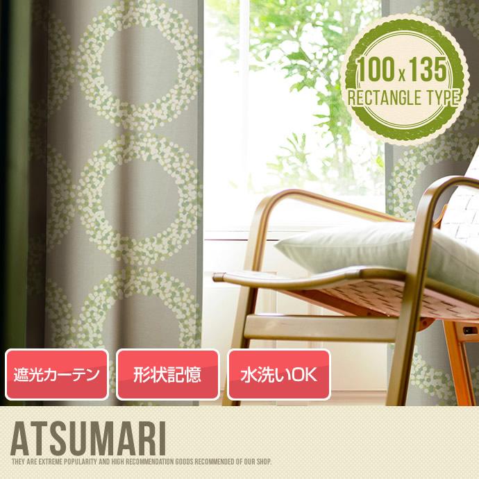 ATSUMARI  100×135 【1枚】