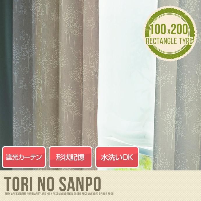 TORI NO SANPO  100×200 【1枚】