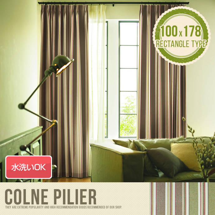 colne Pilier 100×178 【1枚】