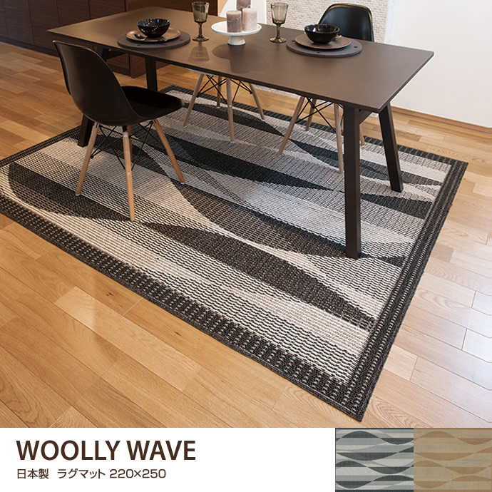 WOOLLY WAVE 220×250