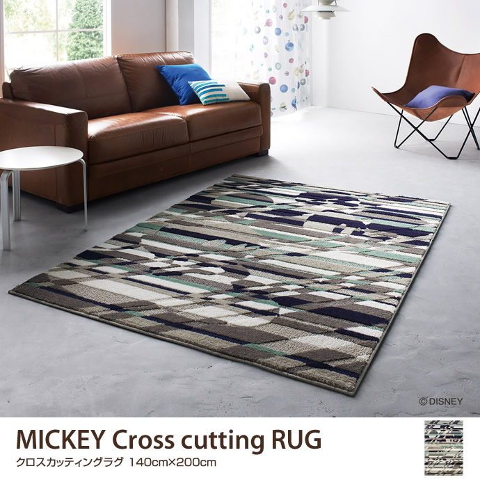 MICKEY Cross cutting RUG 140×200